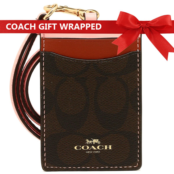 Coach Lanyard In Colorblock Signature Canvas With Gift Wrap Brown / Blush Terracotta / Gold # F57964