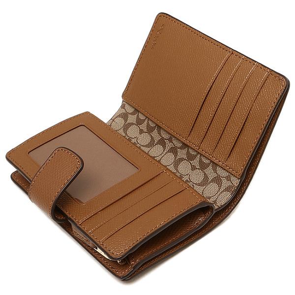 Spreesuki Coach Medium Corner Zip Wallet In Crossgrain