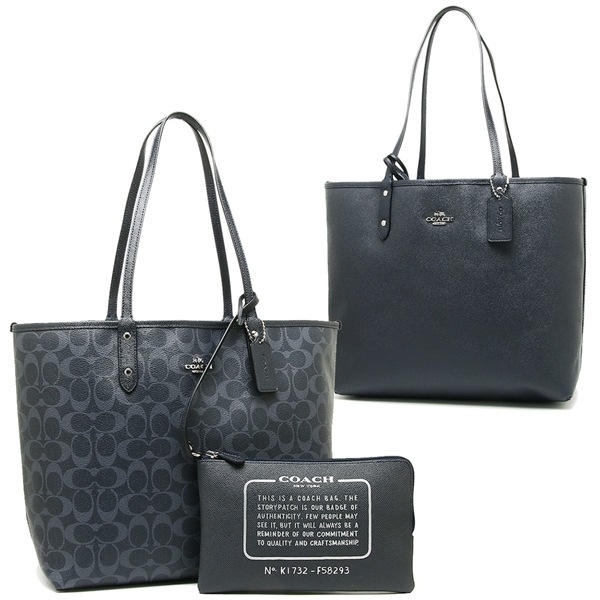 Coach Reversible City Tote In Denim Signature Silver / Denim Midnight # F58293