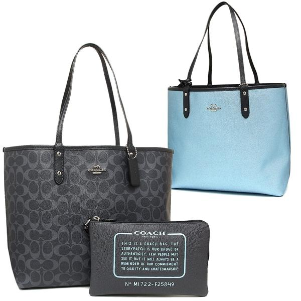 Coach Reversible City Tote In Signature And Metallic Canvas Denim / Metallic Pool / Silver # F25849