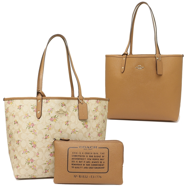 Coach Reversible City Zip Tote In Signature Canvas With Daisy Bundle Print Light Khaki / Multi / Gold # F31776