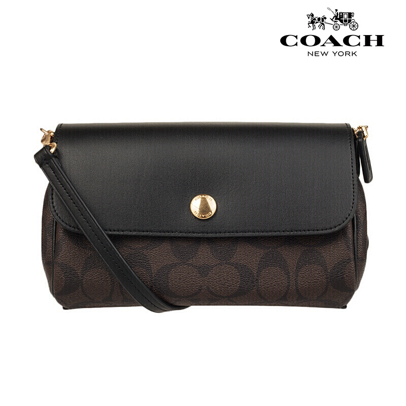 Coach Reversible Crossbody In Signature Coated Canvas Brown Black # F59534