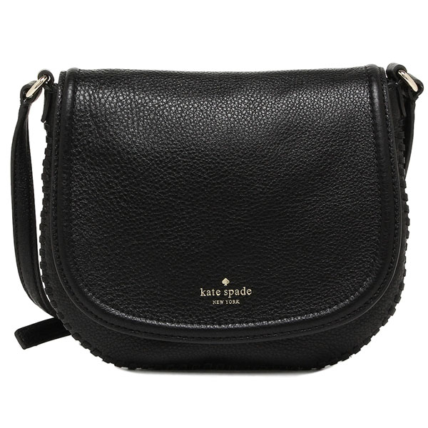 Kate Spade Ashby Place Josey Black # WKRU4470