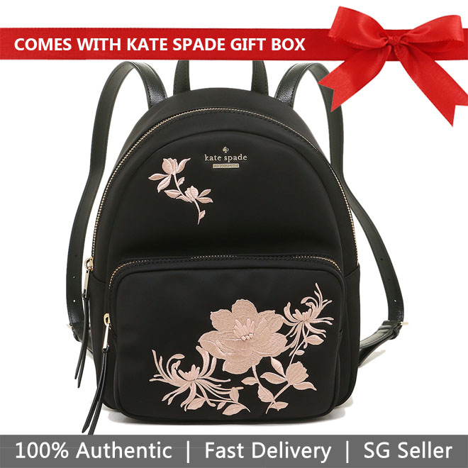 Kate Spade Backpack In Gift Box Dawn Place Embroidered Small Noria Backpack Black / Warm Vellum Beige Nude # WKRU5712