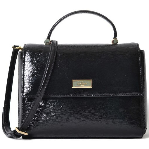 Kate Spade Bixby Place Brynlee Crossbody Bag Black # WKRU4057