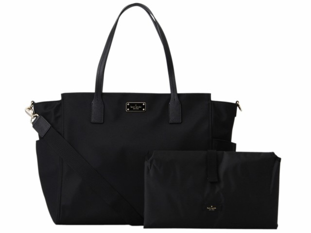 Kate Spade Blake Avenue Kaylie Baby Bag Black # WKRU4309