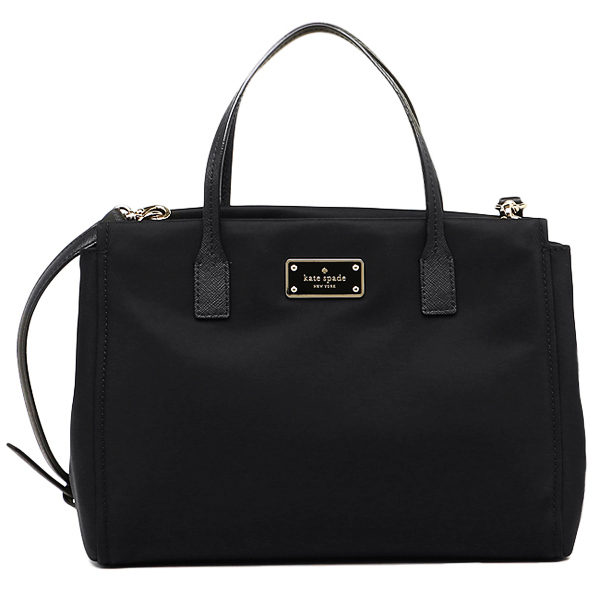 Kate Spade Blake Avenue Small Loden Crossbody Shoulder Bag Black # WKRU3529