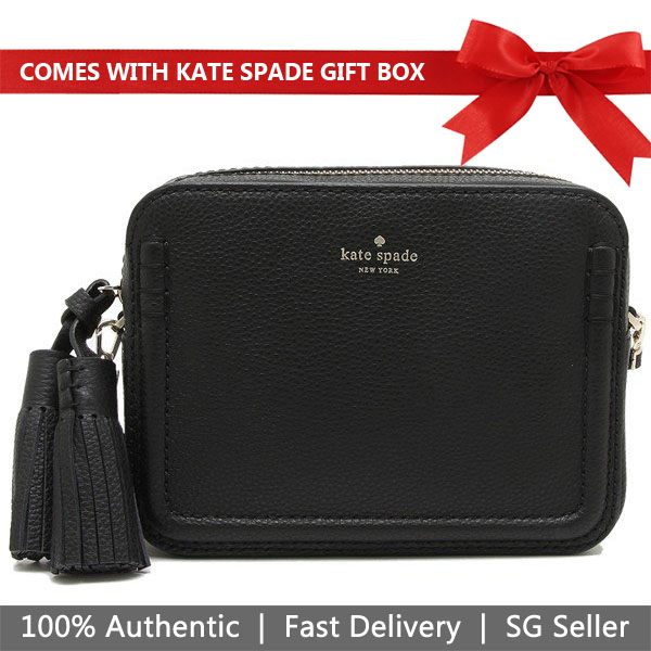 Kate Spade Crossbody Bag In Gift Box Arla Orchard Street Black # WKRU5801