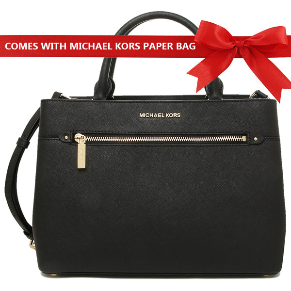 Michael Kors Bag Hailee Medium Saffiano Leather Satchel Bag Black # 35S8GX2S2L