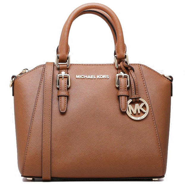 Michael Kors Ciara Medium Messenger Satchel Crossbody Bag Luggage Brown # 35S8GC6M2L