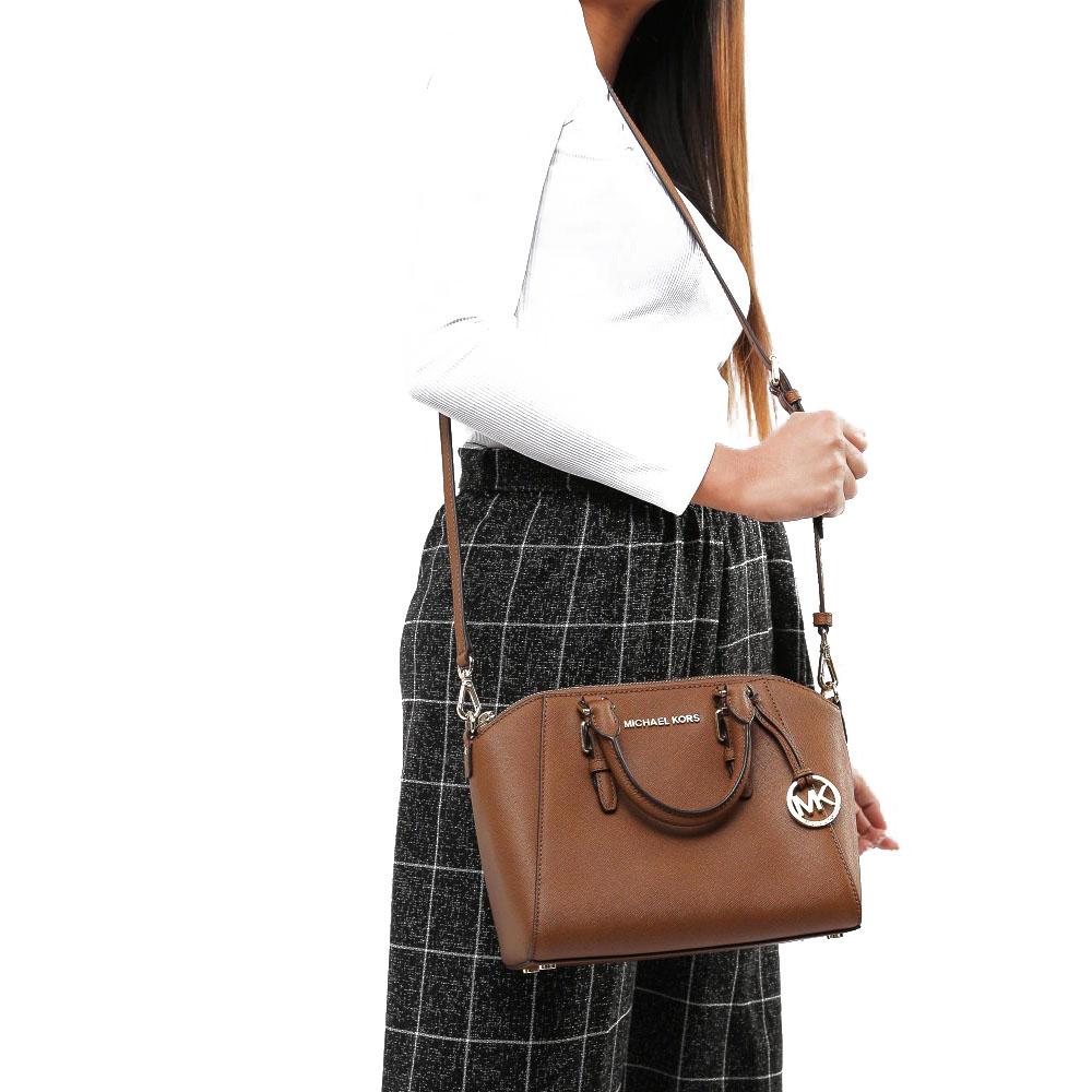 168ceda4eb3b0e Michael Kors Ciara Medium Messenger Satchel Crossbody Bag Luggage Brown #  35S8GC6M2L