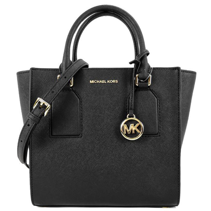 Michael Kors Selby Medium Leather Satchel Crossbody Bag Black # 38F7GEYS2L